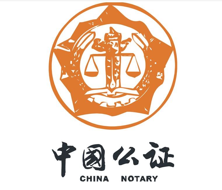 香港公司律师公证流程