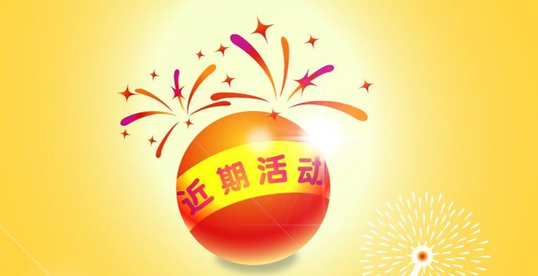 夏日钜惠:注册香港公司优惠全包仅需2880元