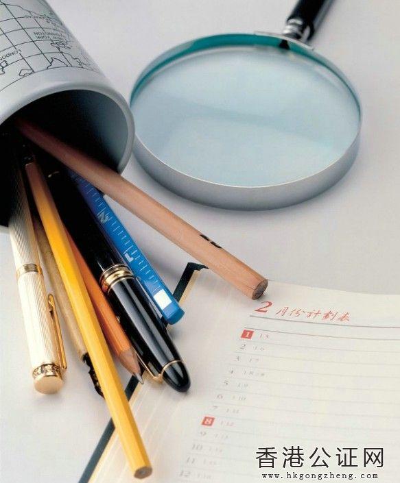 注册香港公司所需条件