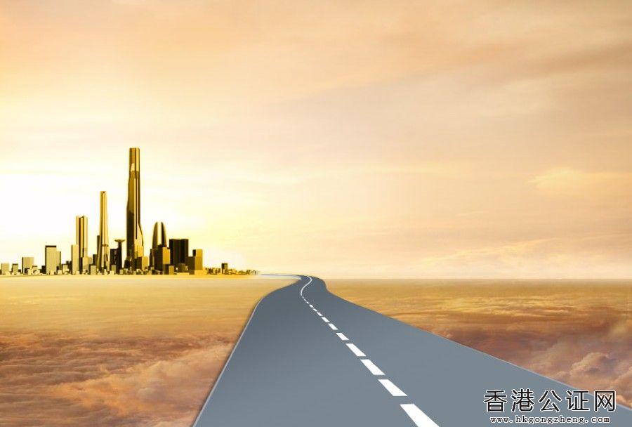 注册香港公司有什么好处?