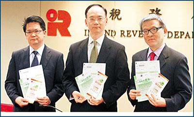 香港上财年税收2435亿港币创新高