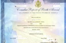 美国公民中国出生领事报告公证认证