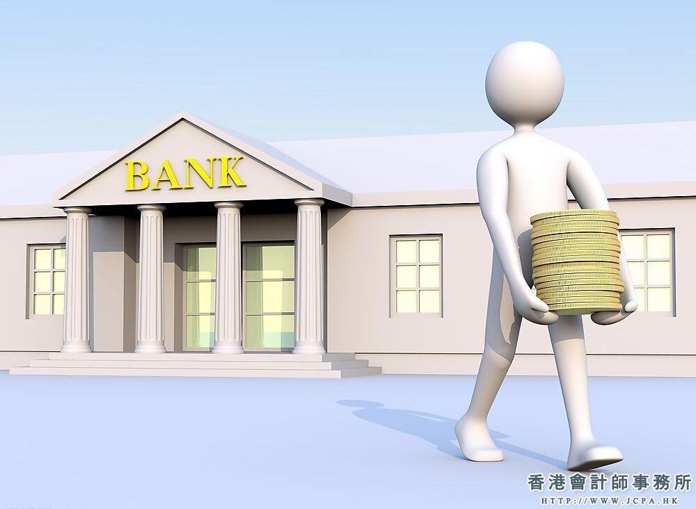 香港银行开户说明