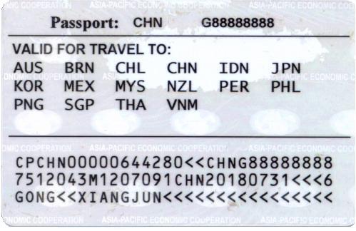 中国持卡人可凭APEC商务旅行卡出入中国香港和中国台湾吗?
