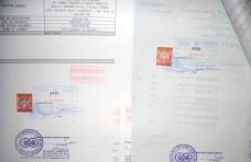 香港阿联酋使馆认证样本