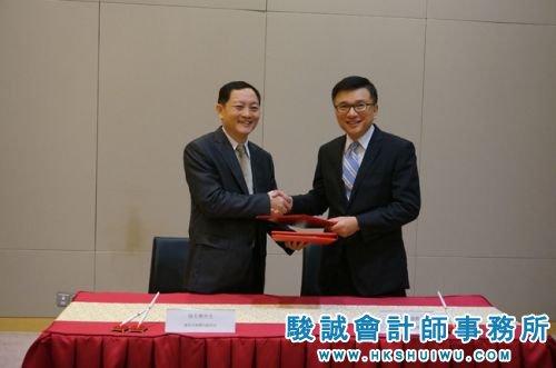 内地和香港签署避免双重征税和防止偷漏税安排第四议定书