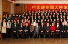 中国驻英国大使馆认证