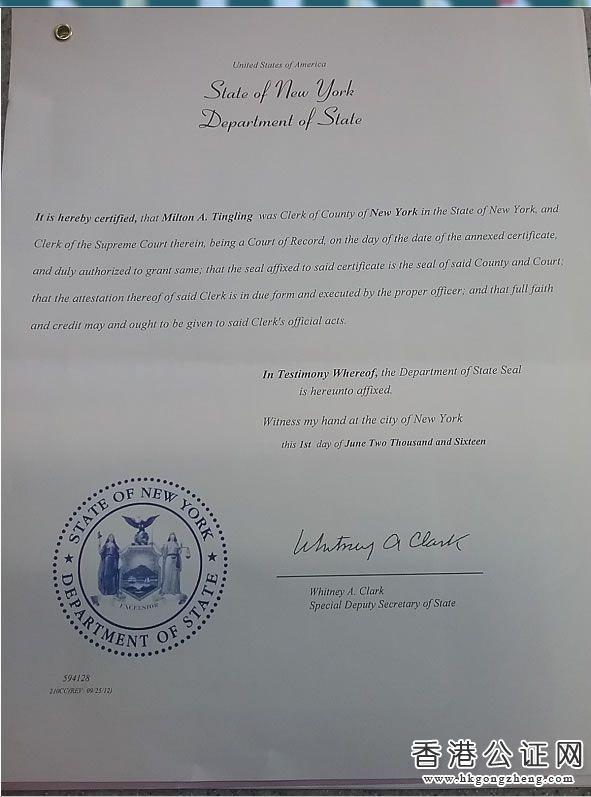 美国出生证明公证认证