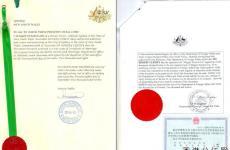 悉尼结婚证公证认证样本