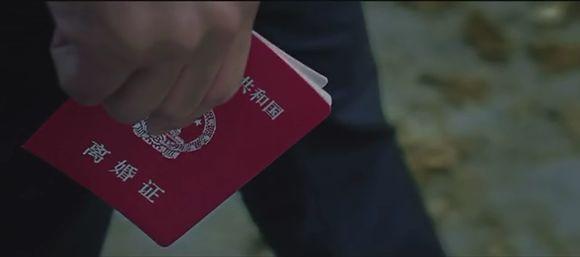 香港离婚证公证认证
