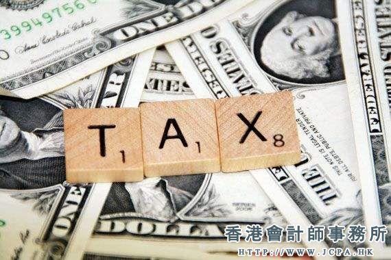 会计师事务所关于CRS税务情报交换政策解读