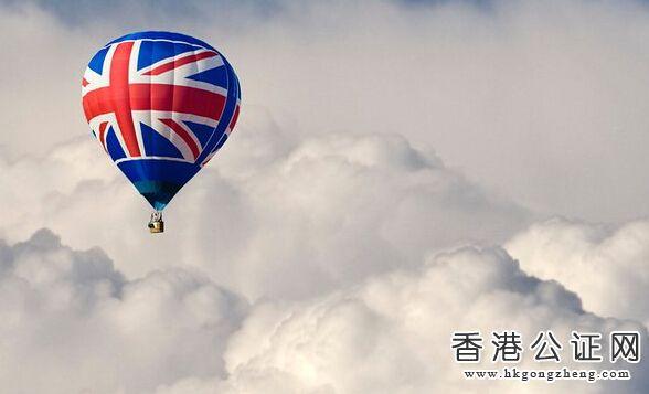 英国放弃遗产声明书使馆认证怎么办理?