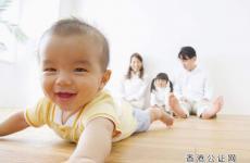 日本出生证用于国内上学怎么办理日本出生证使馆认证?