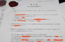香港公司公证用于国内设立代表处样本