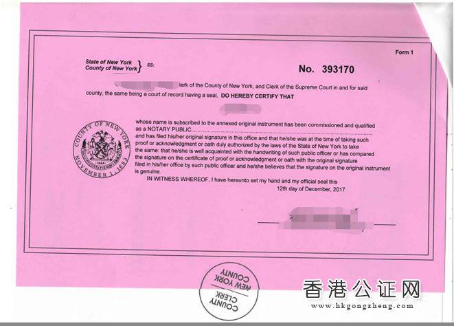 美国驾驶证公证认证