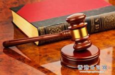 公司在香港上市怎么办理香港法律意见书公证认证?
