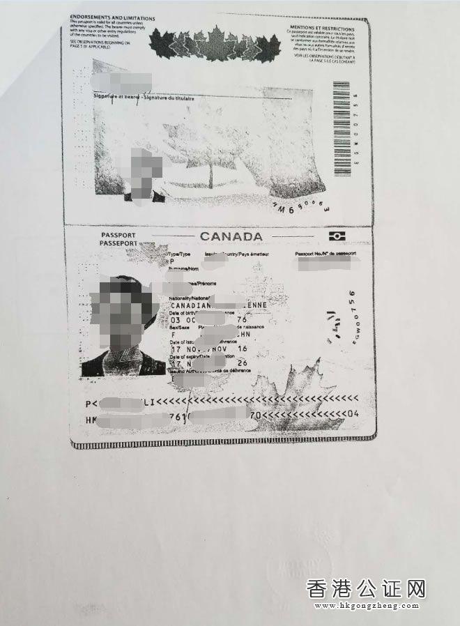 加拿大宣誓用于日本买房之用怎么办理公证认证?