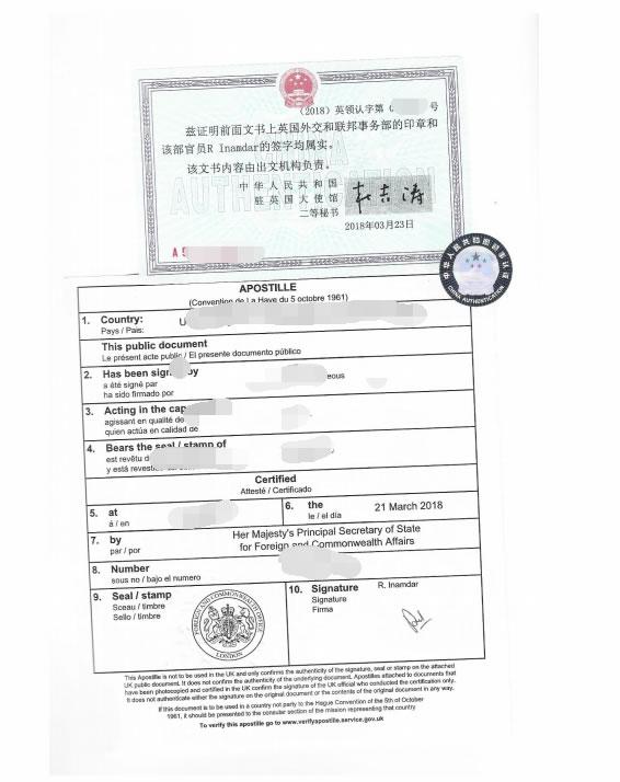 BVI公司公证用于深圳银行开户怎么办理?