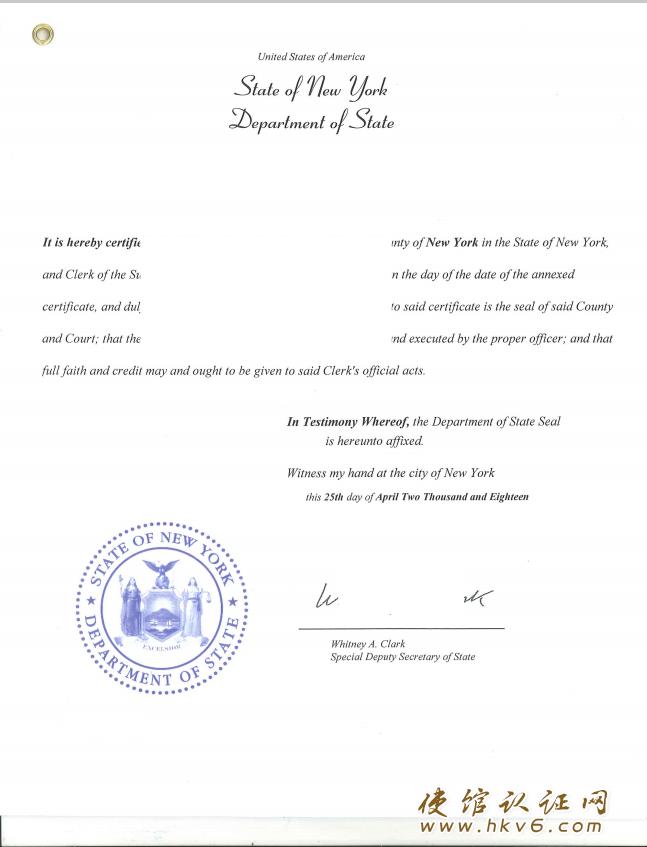 美国公司法人在南京成立分公司怎么做贴花认证并翻译美国公司公证?