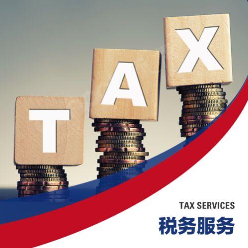 香港公司在內地經營有辦事處需要向當地機關交稅嗎?