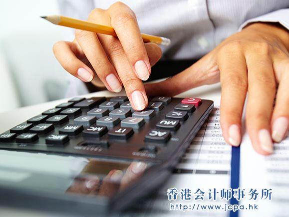 香港公司报税的流程