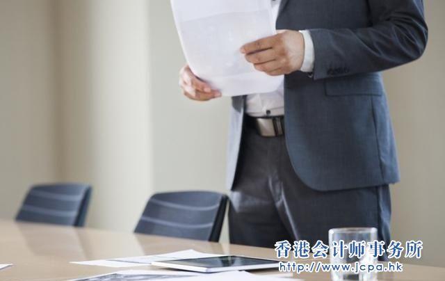 香港公你��攻打我城主府司报税基本流程