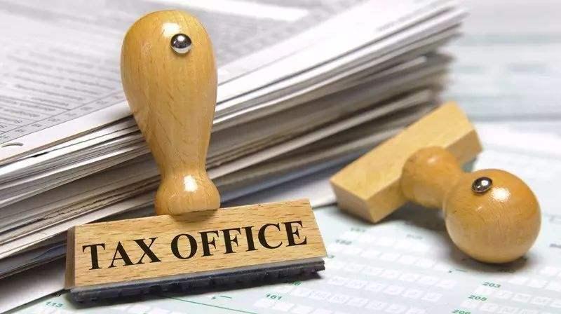 两机制利得税