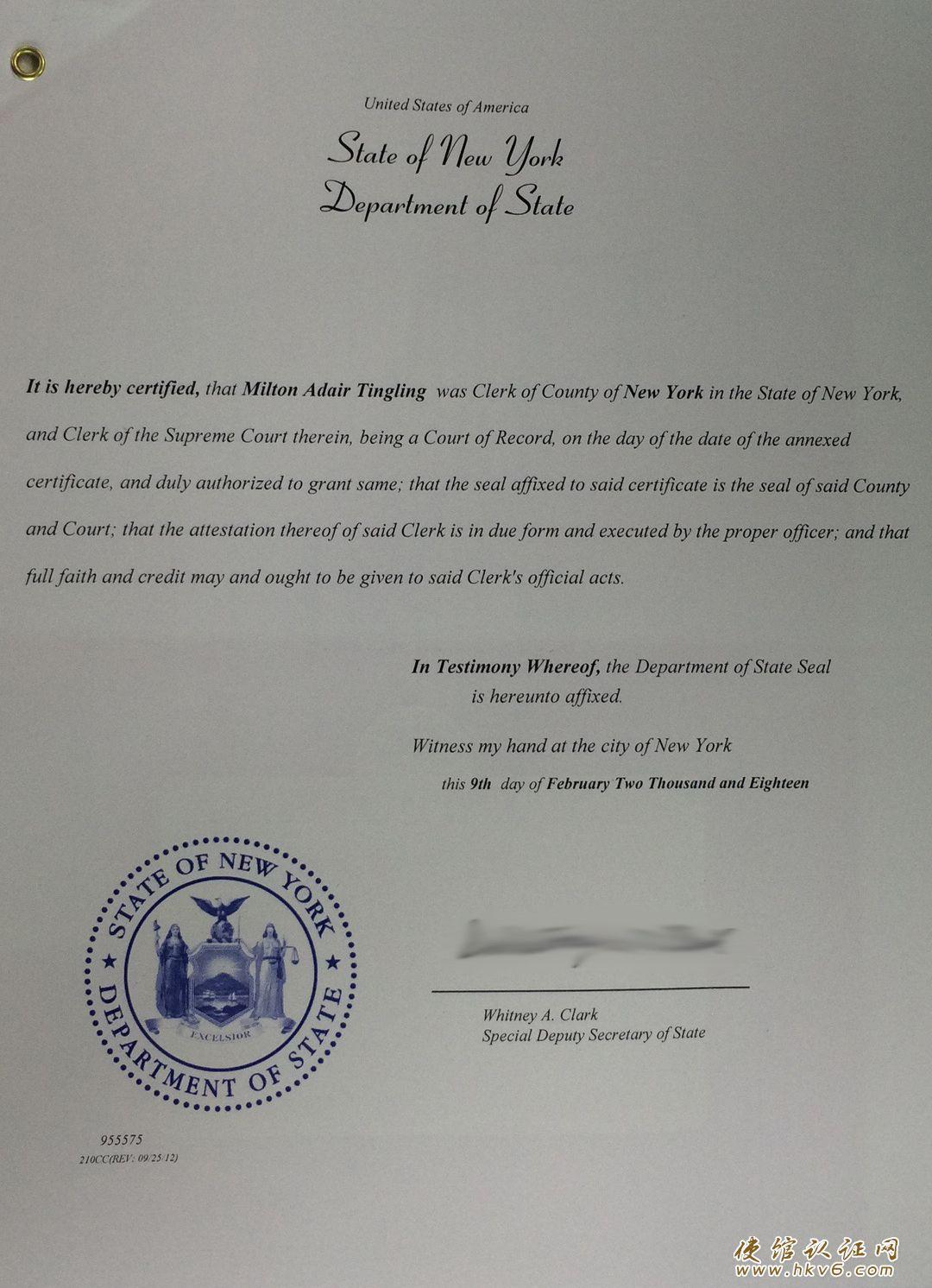 美国离婚判决书公证_www.hkv6.com