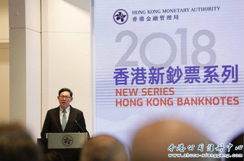 香港金融金管局新港币例行发布