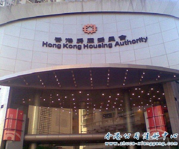 香港注册中心_www.vao.tw