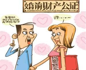 使馆公证认证网_www.hkv6.com