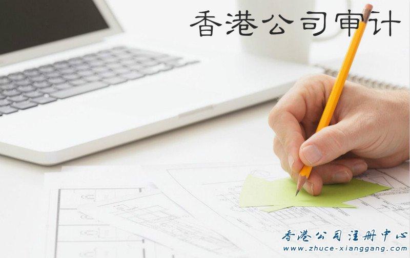 警惕香港公司低价做账报税、零报税