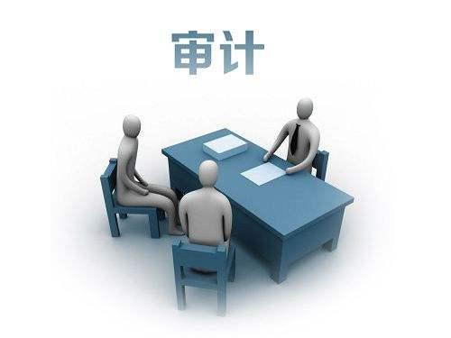 为什么要做审计,香港公司做审计有何用?