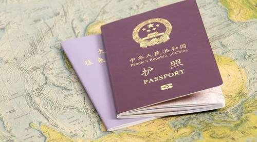 9月1日起内地港澳台居民可申领港澳台居住证