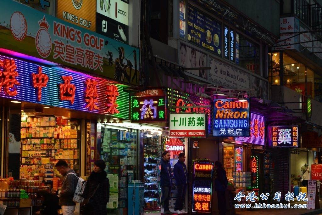 入境香港携带超12万港元需申报