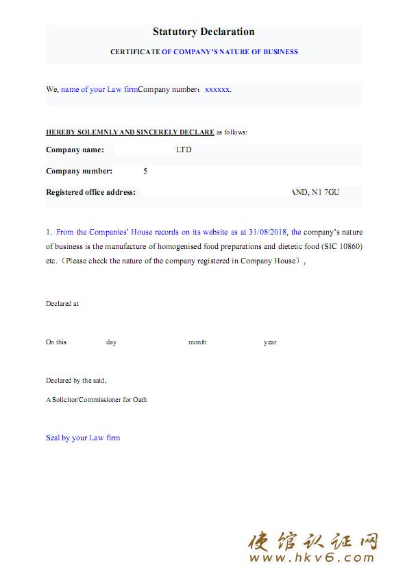 英国公司法律意见书公证_www.hkv6.com