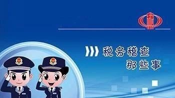 内地与香港税务交换_www.zhuce-xianggang.com