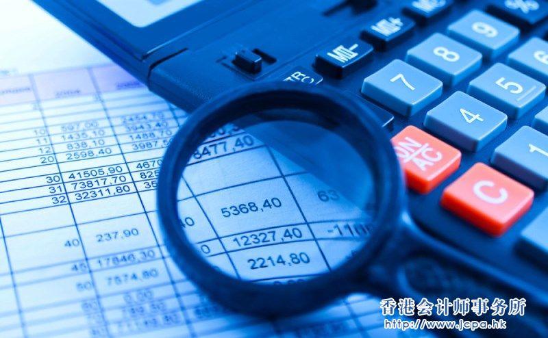 税务审查_www.jcpa.hk
