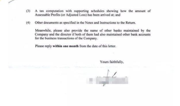 CRS銀行聯手打擊逃稅