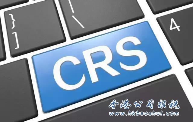 全球有多少个国家加入CRS税务交换?
