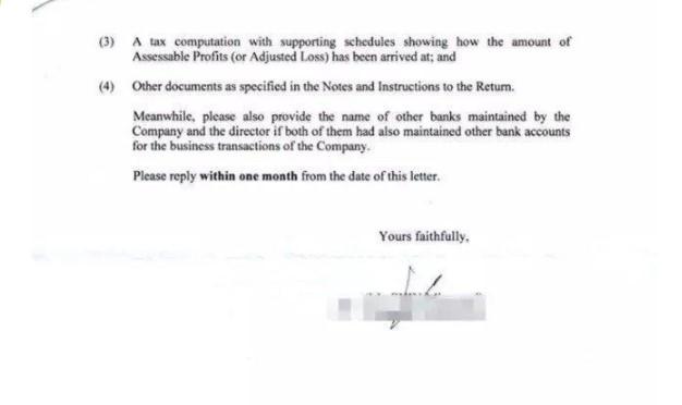 香港税局银行联手打击逃税,你的香港公司还敢做零报吗?