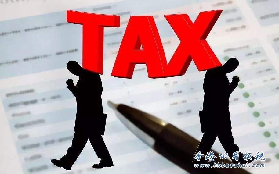从财务报表看香港税务局的稽查对象?