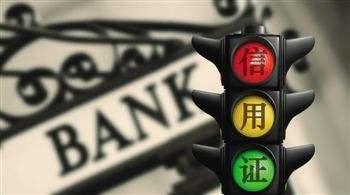 香港银行信用证