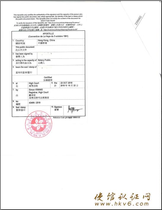 香港高防服务器_解除防沉迷系统 qq防沉迷解除器注册码_香港高防游戏服务器