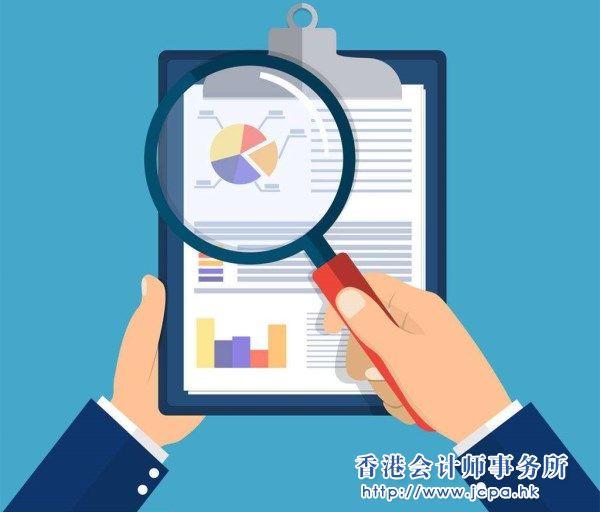 香港公司审计注意事项