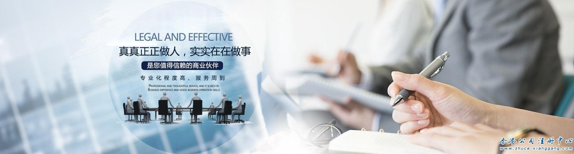 香港会计师事务所-香港公司注册中心