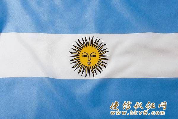 阿根廷使馆认证注意事项_www.hkv6.com