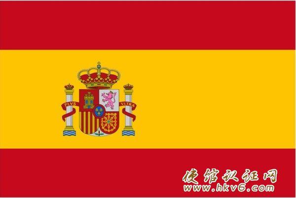 西班牙结婚证公证_西班牙离婚证公证使馆认证_www.hkv6.com