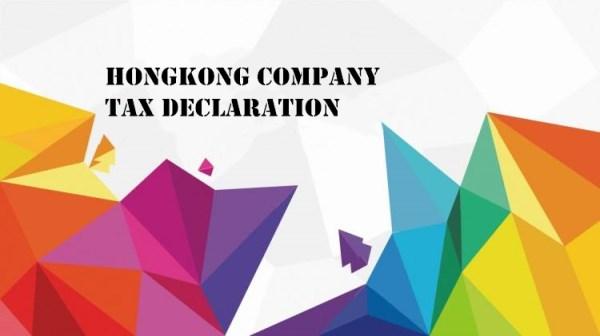 香港公司税务申报