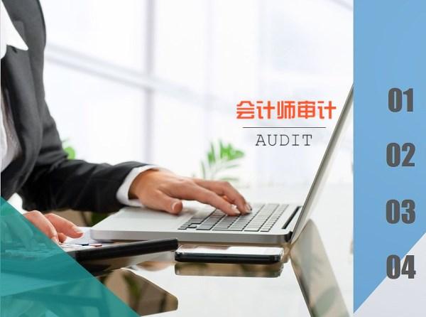 香港会计师审计_www.deiz.tw